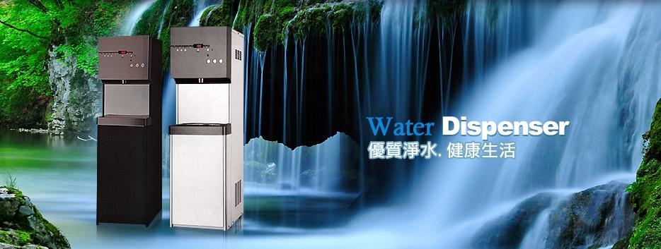 喬揚_飲水機, 開水機, 淨水設備